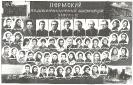 Выпускники кафедры ДПМ_11