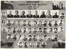 Выпускники кафедры ДПМ_12