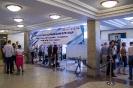 Конференция ДПМ